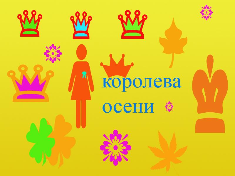 растровый рисунок: